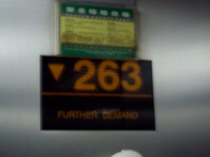 263rd floor! Yowza!
