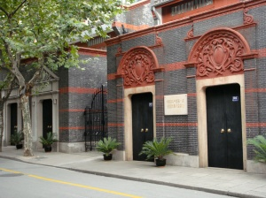 Site of the First National Congress of the Chinese Communist Party