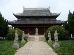 Chongming Confucius Temple