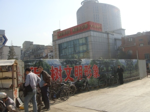 Dental clinic in Shanghai