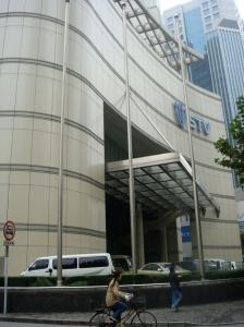 Shanghai Television Station