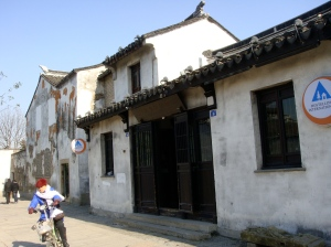 Mingtown Suzhou International Youth Hostel
