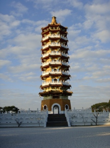 Cihen Pagoda