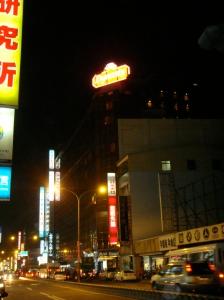 Hotel dy-NASTY